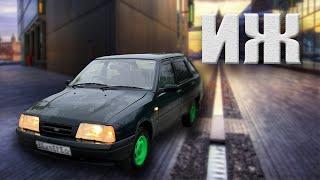 1 серия!  Мой первый советский авто ИЖ ОДА 2126 за 17 тысяч рублей покупка планы