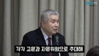 평창남북평화영화제 정기총회 개최