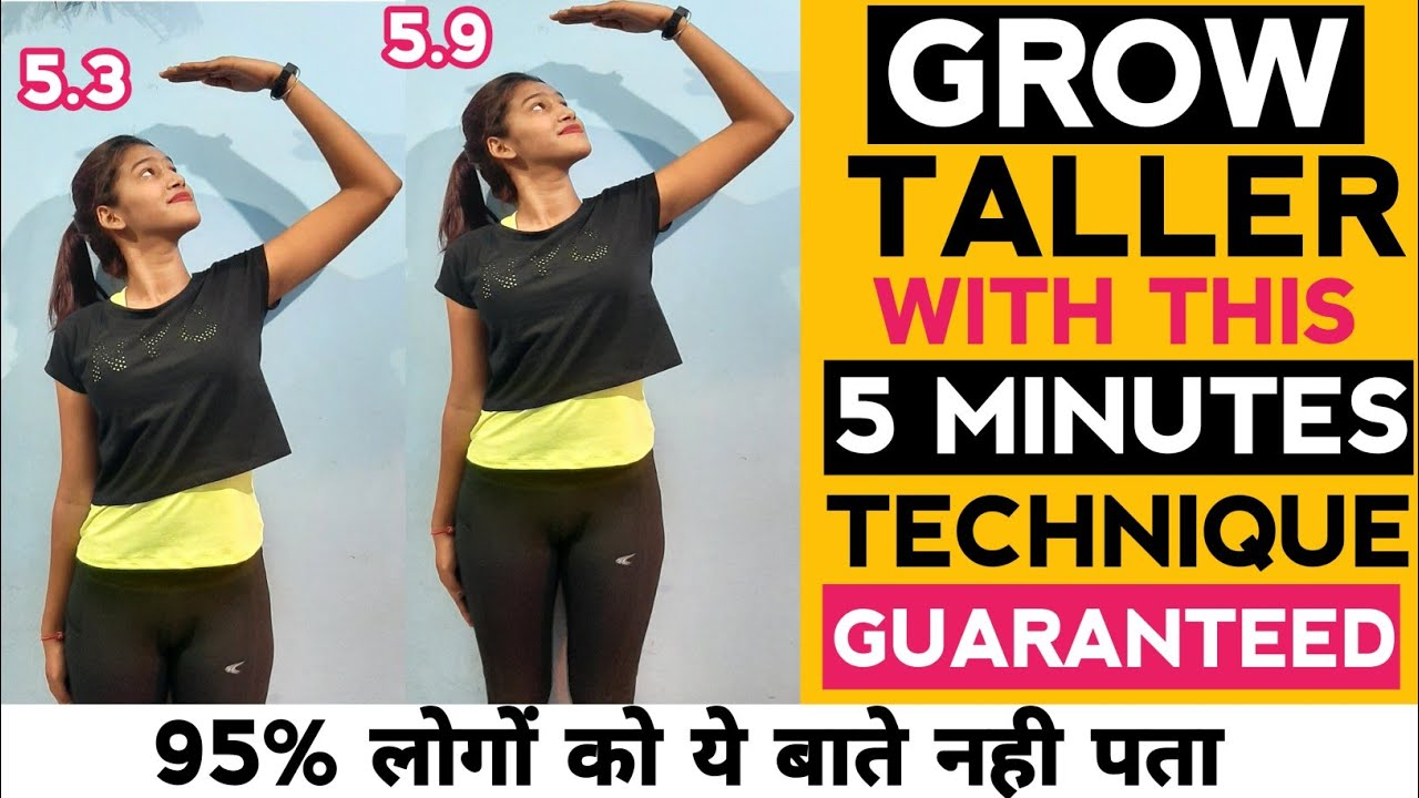 Grow Taller With This 5 Minutes Technique At Home Guaranteed-Most Scientific way to grow Height Fast