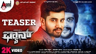 FAN Kannada 2K Teaser Aryan Adhvithi Shetty Samikshaa Darshith Balavalli S L N Cinemas