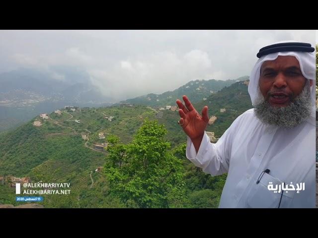 جبال فيفاء جمال يعانق الضباب على مدار العام ومقصد لمحبي الطبيعة Youtube