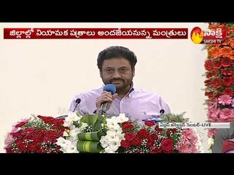 AP Municipal Commissioner Vijay Kumar Speech | Grama Sachivalayam Appointment Letters Distribution