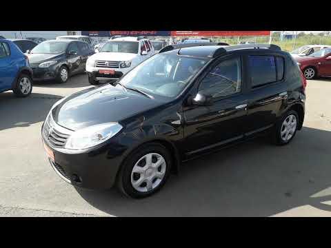 Купить Рено Сандеро (Renault Sandero) с пробегом бу в Саратове. Автосалон Элвис Trade In Центр