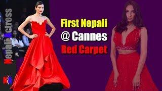 प्रियंकालाइ थाह रहेनछ - Anjali Lama was at Cannes Film Festival 2018 Red Carpet