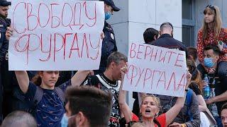 ⭕️ Хабаровский БУНТ | 12.07.2020 | LIVE