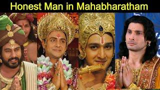 நேர்மையானவர் யார் | vijay tv mahabharatham full episodes in tamil | tn trend