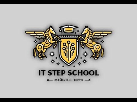 ??????? ??????????????? IT STEP School!
