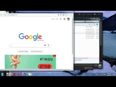 แก้ pubg cannot find msvcp140.dll. please re-install this application