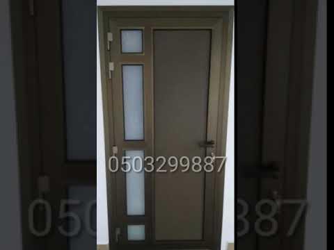 تصاميم أبواب ألمنيوم جديدة Alamonum Doors New Youtube
