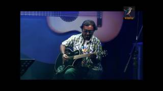 Chaad keno unplugged by Arif