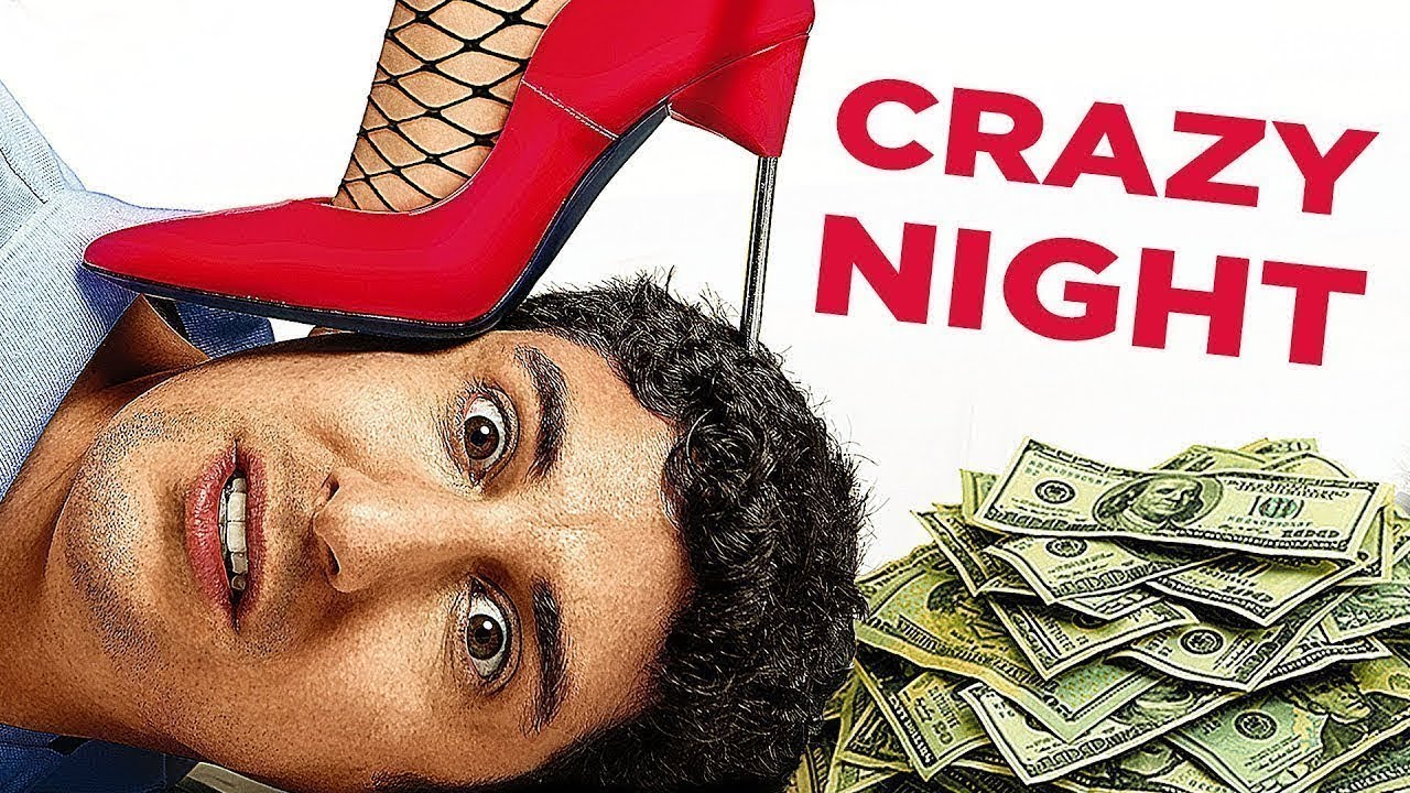 Crazy Night - Film COMPLET en Français (Comédie Adolescente)