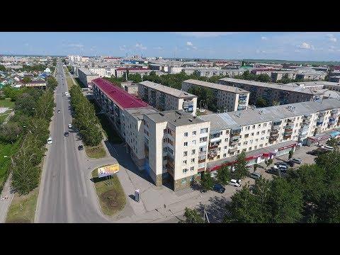 Сибай ул Чайковского, парк Победы