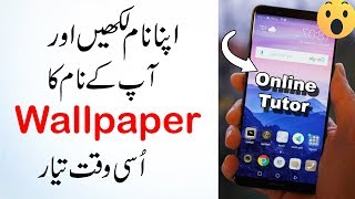 How To Make Your Name 3D Wallpaper On Android Phone 2018
