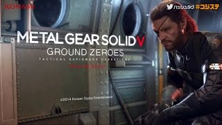 Metal Gear Solid V : Ground Zeroes - PC Options and Gameplay