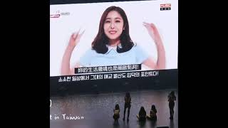 [여자친구 신비] 자기 애교보고 분노하는 신비 #shorts