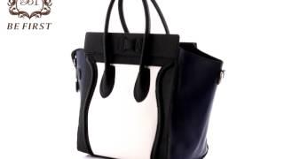 сумка  классической модели
