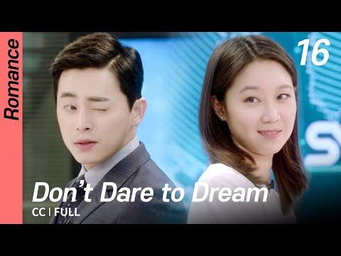 [CC/FULL] Don't Dare to Dream EP16 | 질투의화신