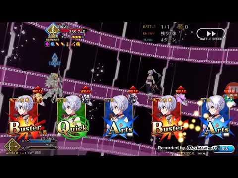 【FGO】CCC Rerun - Nero/Nero Bride - Tomoe Solo