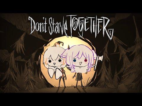 【DON'T STARVE TOGETHER】we need adult supervision【NIJISANJI EN   Petra Gurin】