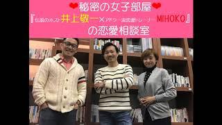 10年間第8弾まで放送された『ホストの前に人間やろ』で有名な井上敬一は...