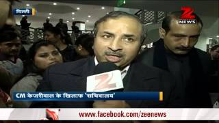 now delhi secretariat employees to protest against kejriwal govt