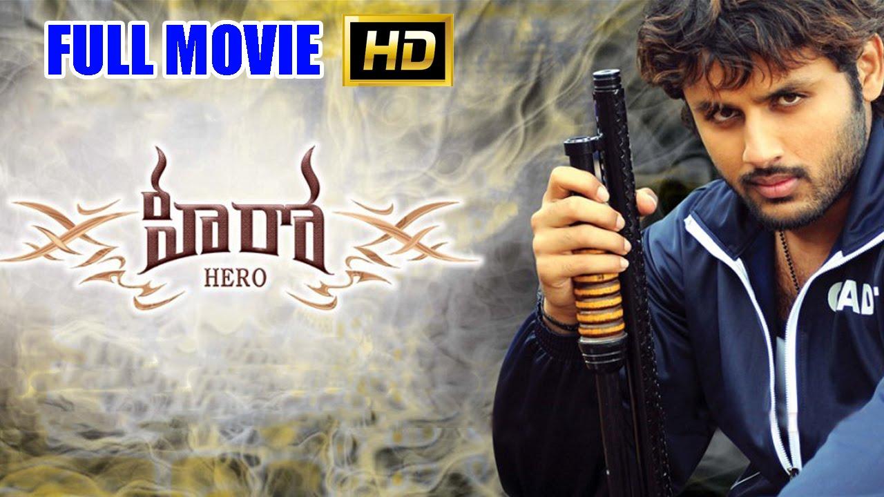 Hero Full Length Telugu Movie Nitin Bhavana Ramya Krishna Ganesh Videos Dvd Rip