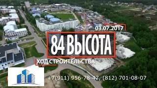84 высота ЖК Озерки Ленинградская область