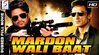 Mardon Wali Baat - South Indian Super Dubbed Action Film - Latest HD Movie 2019