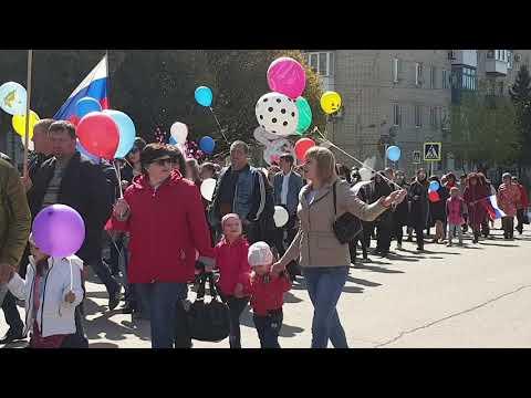 День весны и труда в Аткарске. 1 мая 2019 г.