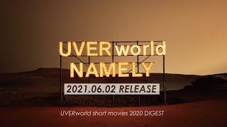 2021.06.02 Release New Single『NAMELY』特典映像[UVERworldshort movies 2020] DIGEST