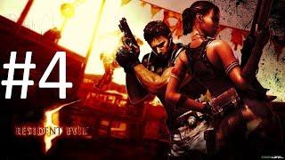 Resident Evil 5 #4