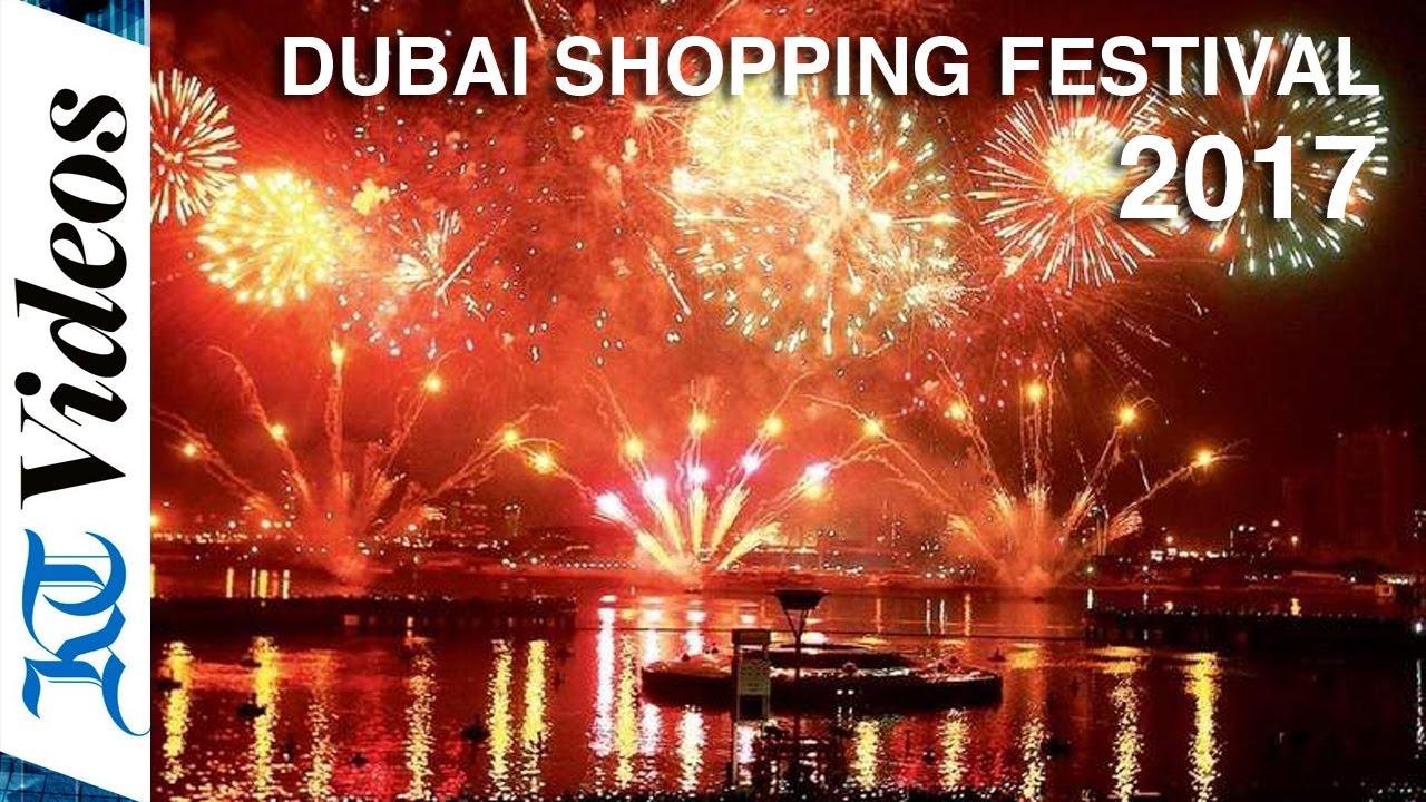 Dubai Shopping Festival 2017 Begins With A Bang Youtube