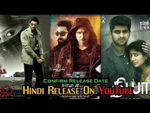 #SouthIndianMovie Top 5 Big Upcoming New South Hindi Dub Movies - Aug - Hindi Confirm Release Date -