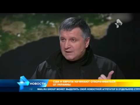 Украина намерена силой