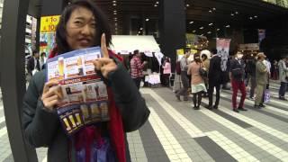 Япония Гуляем по Акихабара, Аниме, AKB48, Октоберфест, Немецкое пиво, сосиски и Мейдо девочки ч. 1(, 2016-04-08T12:12:08.000Z)