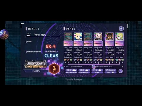 Download SAOARS  Stage Ranking: The Mad Gleam Eyes Showdown  EX.4(1) r4, without Eugeo