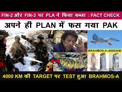 Indian Defence News:China Capture Finger 2&3.?,Brajmos-A hit target At 4000km,Li-ion battery 4 Navy