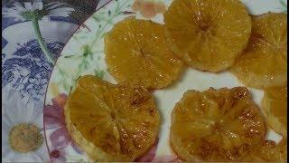 Жареные апельсины