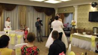 Бонус видео свадьба 4 октября 2014 (Супер Танец молодых)