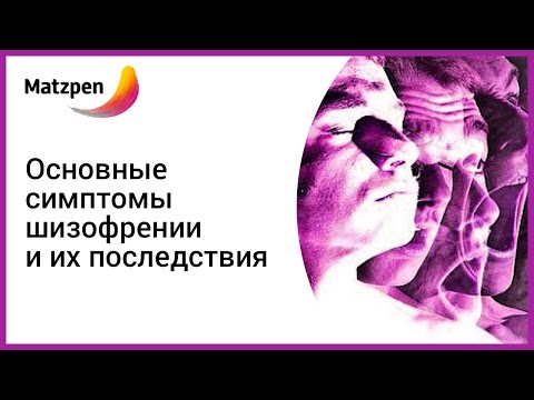 опасности и последствия заболевания клещевым энцефалитом