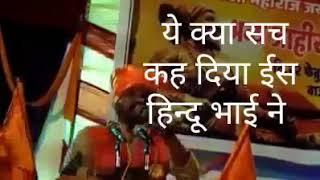 Is bhai ne to kamal kardiya zaror sune