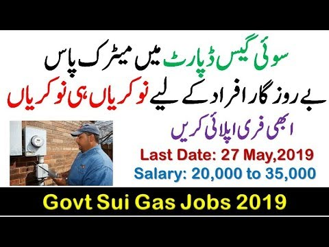 Sui Gas Jobs 2019 Chashma Barrage Mianwali Application form Download