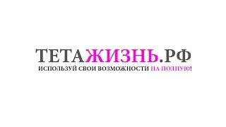 видео Любовь к домашнему любимцу | Datl - Женский интернет портал