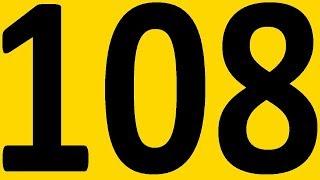 БЕСПЛАТНЫЙ РЕПЕТИТОР. ЗОЛОТОЙ ПЛЕЙЛИСТ. АНГЛИЙСКИЙ ЯЗЫК BEGINNER УРОК 108 УРОКИ АНГЛИЙСКОГО ЯЗЫКА