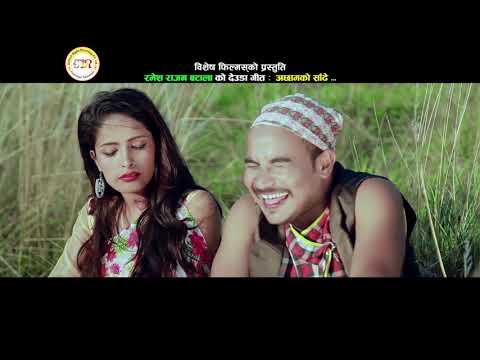 New Nepali Deuda Song 2075/2018    Achhamko Sandhe - Niruta Khatri & Ramesh Raj Batala