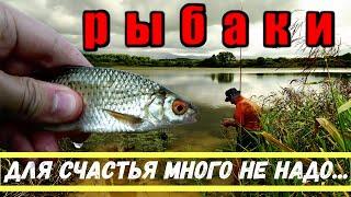 ★Рыбалка- это состояние души//Большой улов/Летняя рыбалка/Рыбалка с юмором/Приколы на рыбалке 2020/★
