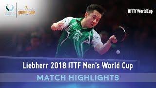 Fan Zhendong vs Gustavo Tsuboi I 2018 ITTF Men's World Cup Highlights (R16)
