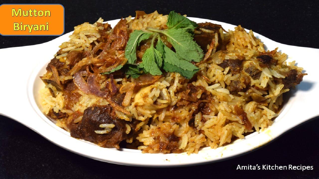 Mutton Biryani Recipe Home Made Easy Recipe In Hindi Youtube