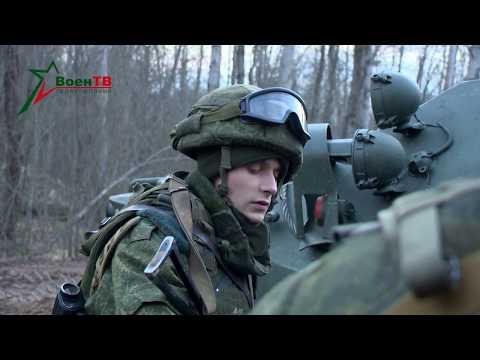 Военное обозрение (06.02.2020) Десантники. Боевая стрельба