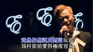 梁漢文 - 纏綿遊戲(Live HD) - 2006